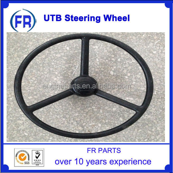 UTB tractor part Steering Wheel