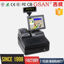point of sale inventory cool cash registers electronic tills for sale
