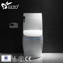 GIZO Smart Toilet Bout Floor Mounted S-Trap intelligent electronic toilet