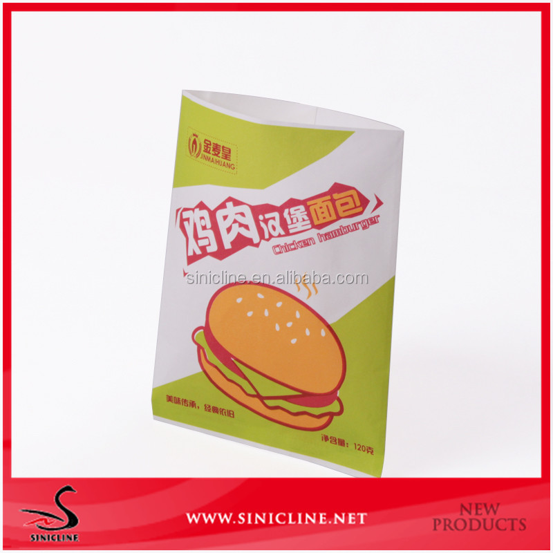 Sinicline various design hot custom paper bags disposable food packaging