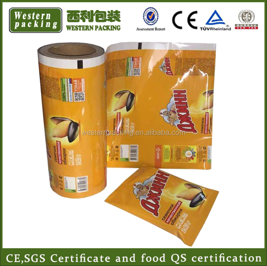 rolled plastic packaging film/food packaging film with custom design printing for auto packing machine