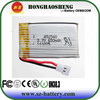 high discharge rate lipo 852540 3.7v 650mah lithium polymer rc car battery