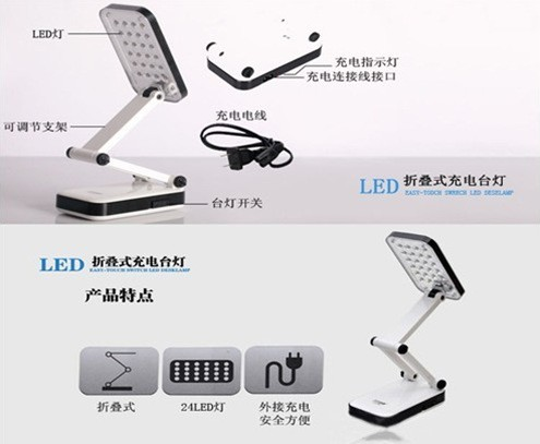 Apple Folding rechargeable LED desk lamp creative learning lamp