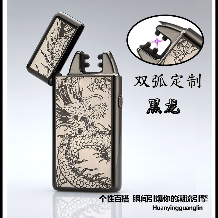 Metal high-end fingerprint touch cigarette rechargeable cigarette dragon custom double arc USB charging jack lighter