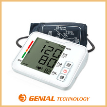 CE approved battery charging blood pressure monitor connected to computer