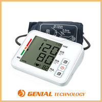New arrival CE approved battery charging digital blood pressure monitor