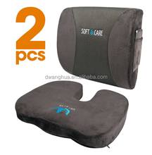 China Wholesale Seat Cushion Coccyx Orthopedic Memory Foam and Lumbar Support Pillow, Set of 2, Dark Gray
