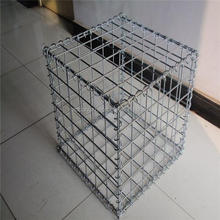 low price retaining wall stones / gabion cage for sale