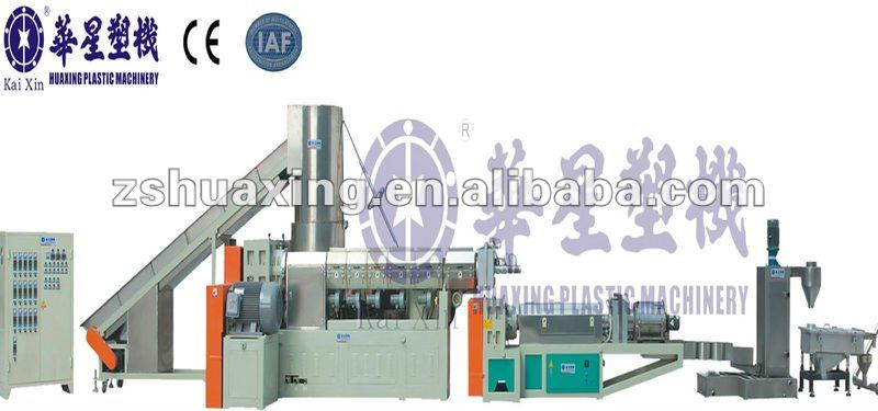 2016 waste film plastic recycling machine