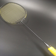 Carbon Fiber Frame of Badminton Racket