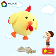2018 Hot sale New Toys For Plush Fabric Cover Animal Shape Inflatable Balloon Stuffer Bouncy Ball Toy Game for Children
