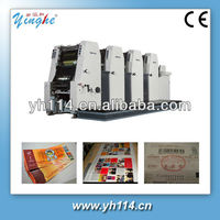 automatic four color concert ticket offset press printerf leaflet printing machine