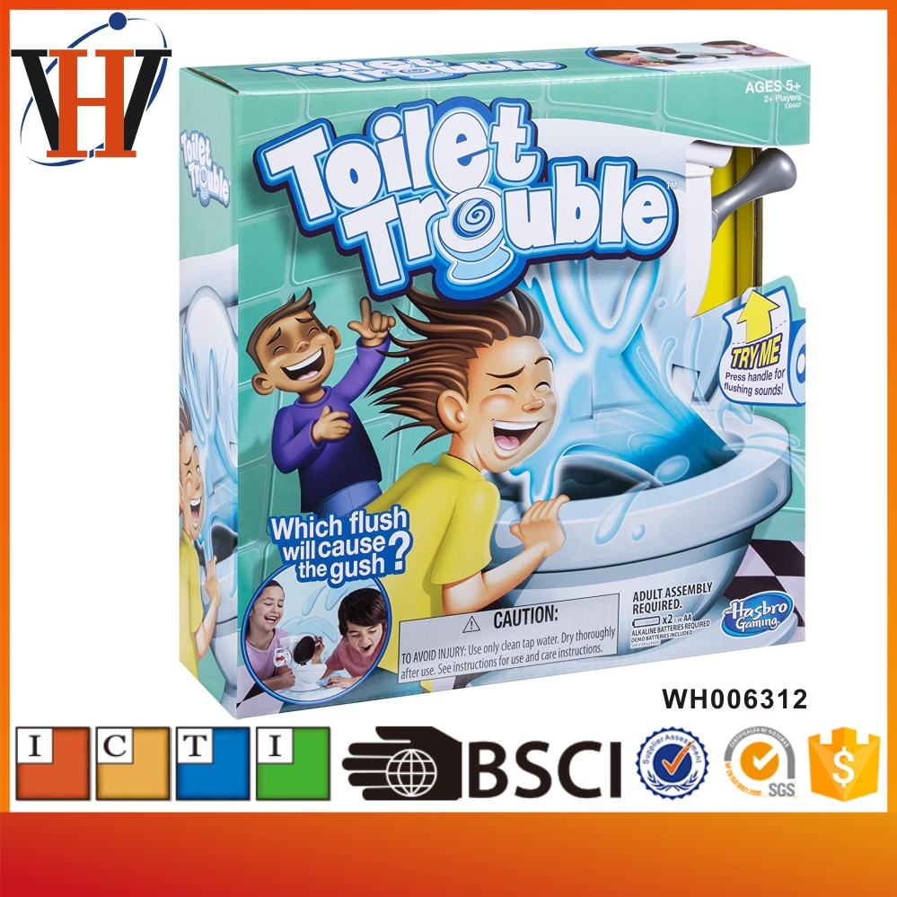 Educational toy family game toilet trouble game
