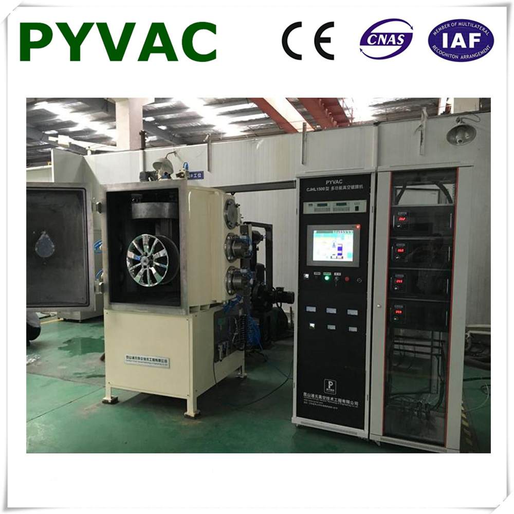 solar collector PVD coating machine for golf shaft