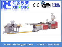 Running machine shows anytime pe/pp/pvc single wall corrugated pipe making machine