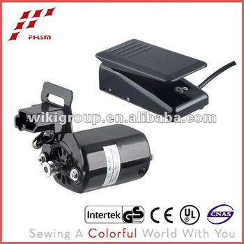 mini-motor for sewing machine parts high quality