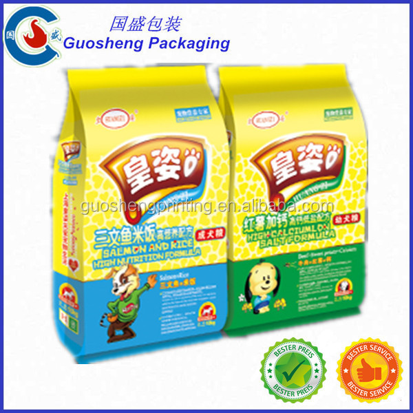 Side gusset plastic pet dog food packaging bag and flat bottom