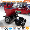 2 rows potato planting machine for sale