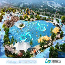 Adult water game theme park design
