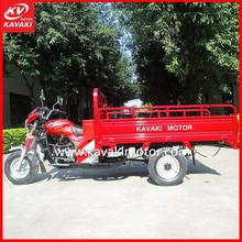 China Kavaki brand 3 wheel scooter/ three or five wheel motor scooter / 800-900kg wheel loader for sale