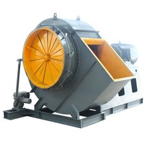 Single inlet low noise materials delivery ventilation and dust removal fan for steam boiler