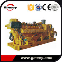 Gmeey china supplier global service gas generator set price