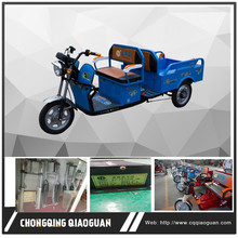 Hot sale 48V motor power double sets foldable electric tricycle for sale in philippines