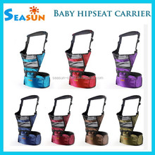 Factory Brand Baby Carrier Manufacturers Wholesale Top Quality Breathable baby hip seat carrier best for summer use