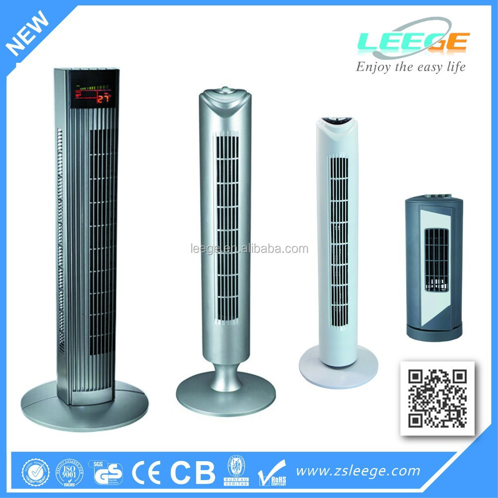 Best sale 29 32 inch 220V electric mini cooling tower fan