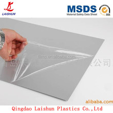 Hot Sale Masking Film for Stainless Steel Panel, Painted Steel Panel, PCM/VCM Panel