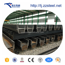 Bridge foundation steel piles/European standard U steel sheet pile