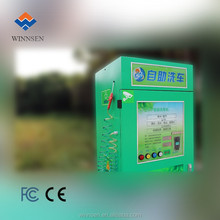 Self-help/self-service automatic car washing machine with coin acceptor