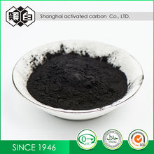 1000 Iodine Value Granular Activated Carbon Used For Water Purification Low Price
