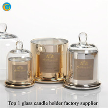 TOP1 Glass candle holder factory supplier yufengcraft