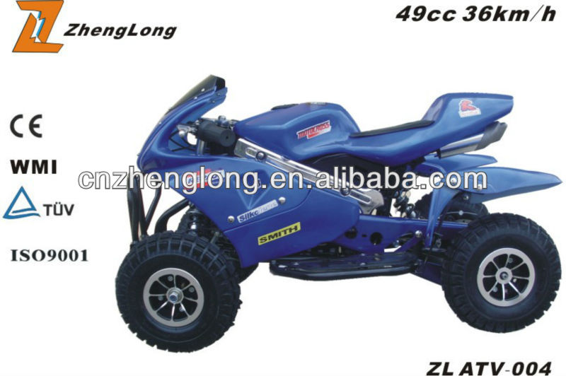 2017 NEW chinese 4 wheelers 50cc 2 stroke atv parts