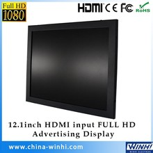 12inch 4:3 screen lcd advertising digital player with vesa mount signage player led advertising screen