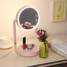 Best pink round foldable cosmetic makeup mirror with LED light lamp desktop with USB charging