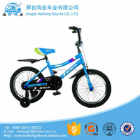 2015 good quality bmx bicycle mongoose bycicle/kids bike