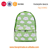 Girl's Smile Backpack with Comic Cloud Of Leisure Style For Girls 2 Colors