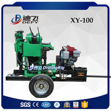 XY-100 not second hand machines portable water well drilling rigs for sale
