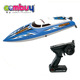 2.4G four pass high speed remote control mould toy rc speed boat