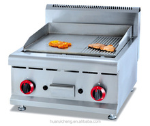 Fast food snack cooking equipment hot plate and grill