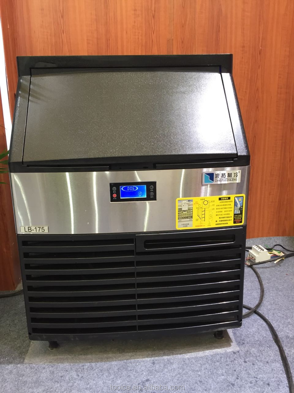 Hospital used cube ice making machine 80kg production for for Ice makers for sale