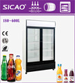 Compressor system beverage or beer display cooler double glass door showcase fridge