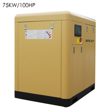 High pressure air compressor BTD-100AM screw air compressor
