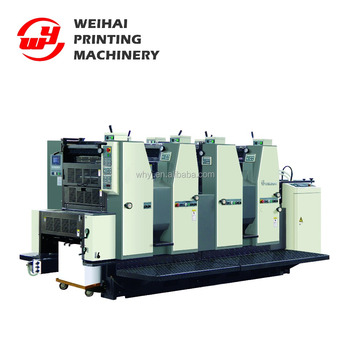 4 color printing machine Weihai WIN564 for color book printing