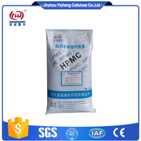 Tile Adhesive And Painting Hydroxy Propyl