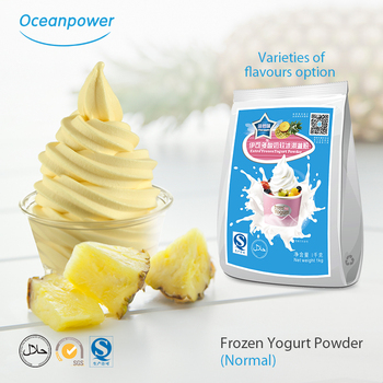 oceanpower multiple flavour frozen yogurt ice cream powder fruit flavor powder, frozen yogurt