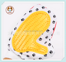 Hot sale high quality Pet dog Grooming washing Glove, dog cat Cleaning brush