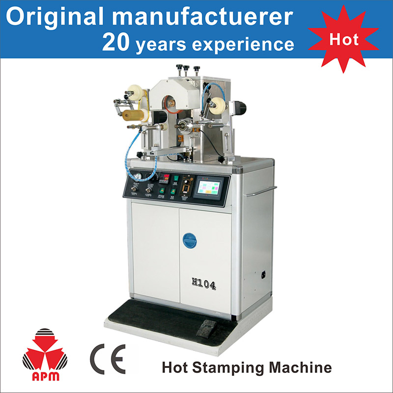 High Quality Small Size Hot Foil Stamping Machinery